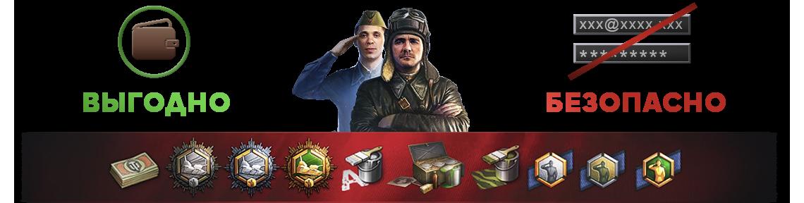 Шестой Сезон!