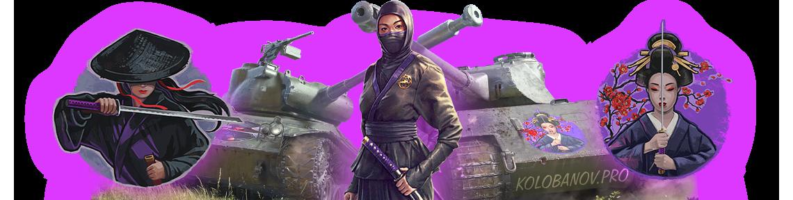 Бесшумный охотник (Twitch Prime)